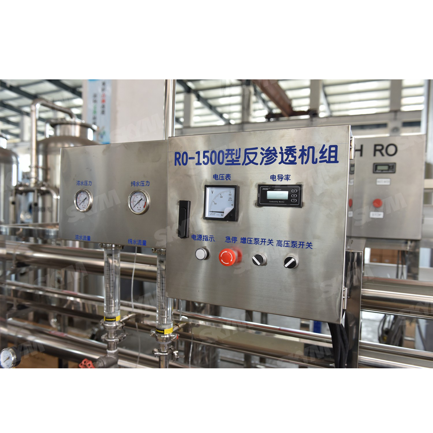 Automatic Industrial RO UV Water Treatment Machine