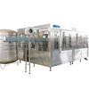 20000bph Automatic Bottle Drink Water Filling Packing Machine
