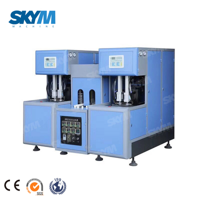 Low Price Manual 2.5L Bottle Blow Molding Machine