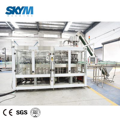 High Speed Glass Bottle Aluminum Caps Beer Filling Machine