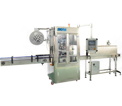 How to use the Labeling Machine?