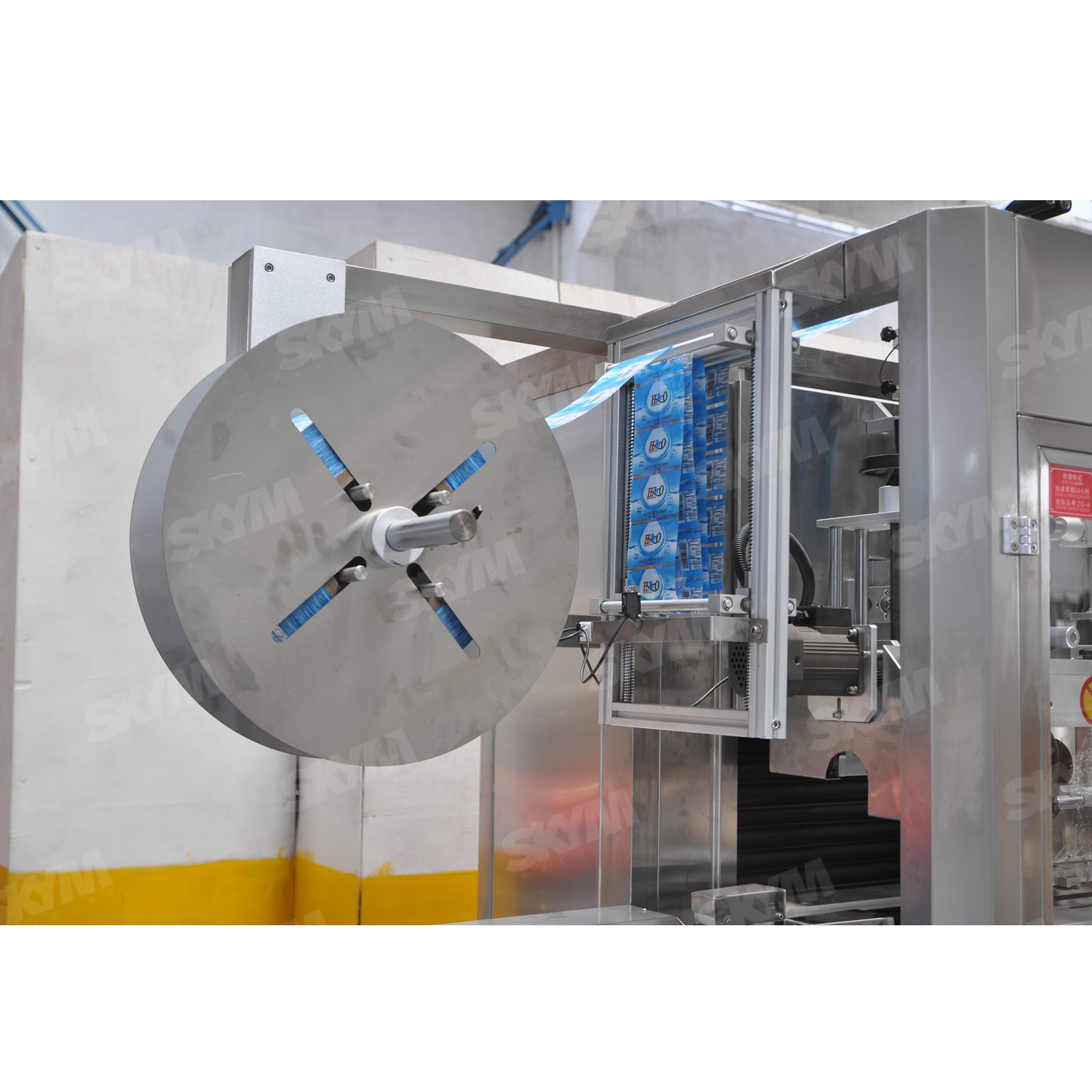 Electric Shrink Sleeve PET Bottle Labeling Machine